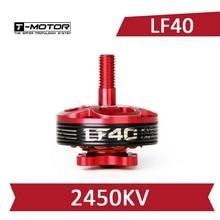 цена на T-Motor LF40 -2450KV RED Brushless Motor RC Drone FPV Racing Multi Rotor