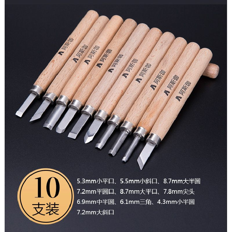 10 unids / lote SK2 Juego de cuchillos de talla de madera hechos a mano de acero de aleación Cuchillo para tallar Herramientas de torneado de punta plana afiladas Cortadores Cuchillo de grabado en madera