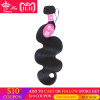 Queen Hair Products Brazilian Virgin Hair Body Wave Bundles Weave Natural Color 8 to 28 in stock 100% Human Hair Free Shipping