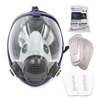 Máscara de gás 7 Ternos, Gases E Vapores Orgânicos química Máscara respirador Filtro De Pintura De Mistura/Spray de Graffiti, Construção, Renovação