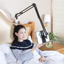 Регулируемая Кровать Подставка для планшета 110 см Универсальный вращающийся настольный держатель для мобильного телефона для iPad 3,5-10,6''