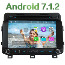 8″ Quad-Core Android 7.1.2 2GB RAM 3G 4G WIFI DAB+ RDS SWC Car DVD Multimedia Player Radio Stereo For Kia K5 OPTIMA 2014 2015