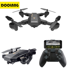Foldable Arm FPV Quadcopter With 0.3MP/2MP HD Camera