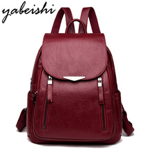 YABEISHINI double zipper decoration leather backpack school bags for teenagers mochilas mujer 2019 sac a dos travel bagpack