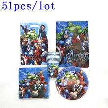 51Pcs /Lot The Average Theme Design Disposable Tableware Paper Plates +Cups+Napkins+Bags Kids Birthday Decoration Supplies