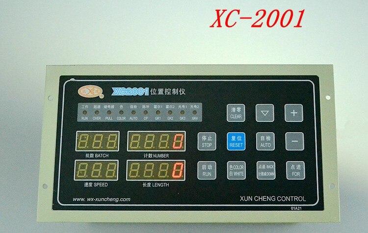 Model:XC2001 bag-making machine position controller.Computer control box