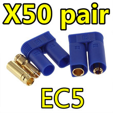 50 Pairs EC5 Device Connector Plug for RC Car Plane Helicopter Multi-Copter Free Shipping