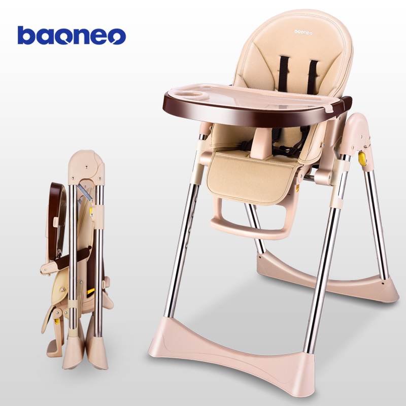 BAONEO Baby chair dining chair multifunctional foldable portable baby chair dining table chair dining chair the lounge chair creative cafe chair