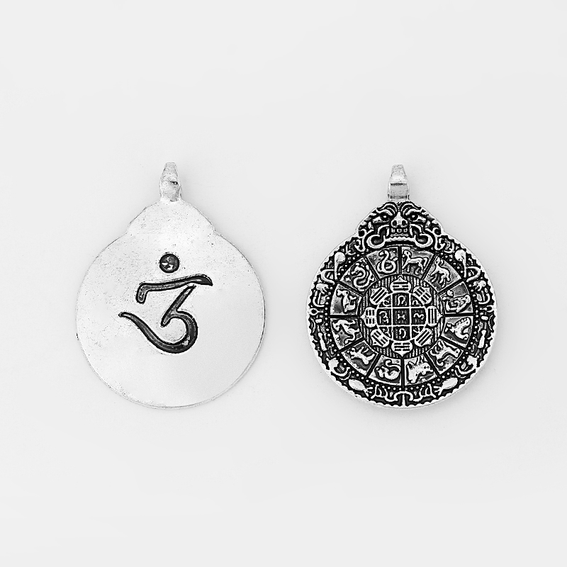 10pcs Antique Silver Alloy Charm Front Carved OM OHM YOGA Symbol BACK Carves Zodiac DIY Fitting ACC