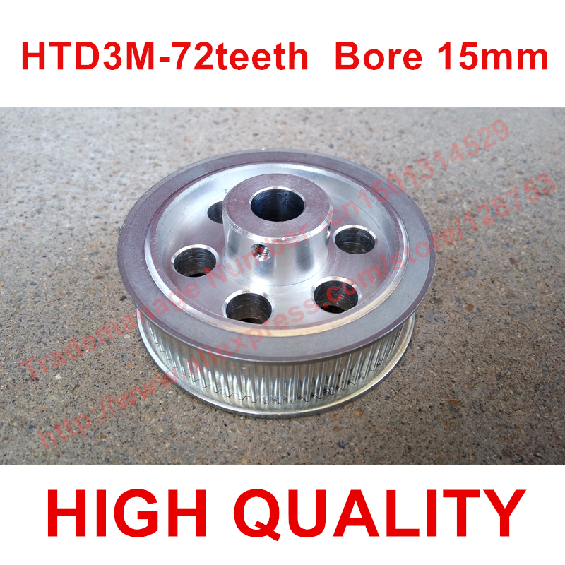 4pcs HTD 3M Timing Pulley 72 teeth Bore 15mm fit belt width 15mm for CNC machines laser machine engraving machine High quality hot sale solar pump solar water pump for drip irrigation dc submersible solar water pump