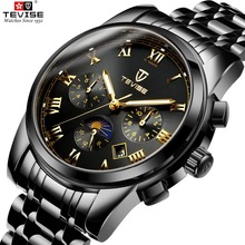 TEVISE Men Mechanical Wristwatches Automatic self-wind