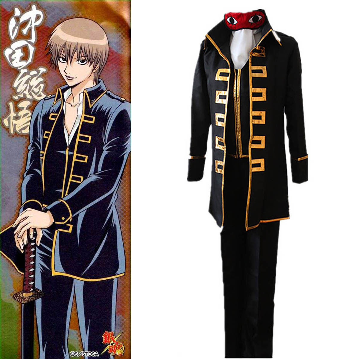 Honest Tokyo Anime Gintama Shinsengumi Team Cosplay Costume Silver Soul Okita Sougo Suits Anime Party Show Coser Driving A Roaring Trade