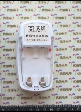 battery recharger for AAA battery