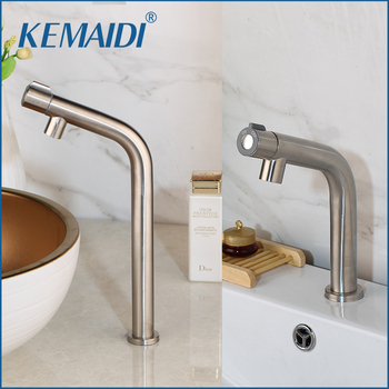 KEMAIDI Mordern Bathroom Faucet Deck Mounted Nickel Brushed  Basin Sink Faucets Single Handle Water Tap Only Cold Water Taps 1