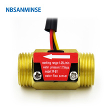 цена на NBSANMINSE SMJ-B1 turbine flow meter Sensor For Water heater dispenser coffee machine 4 points, 6 points copper interface