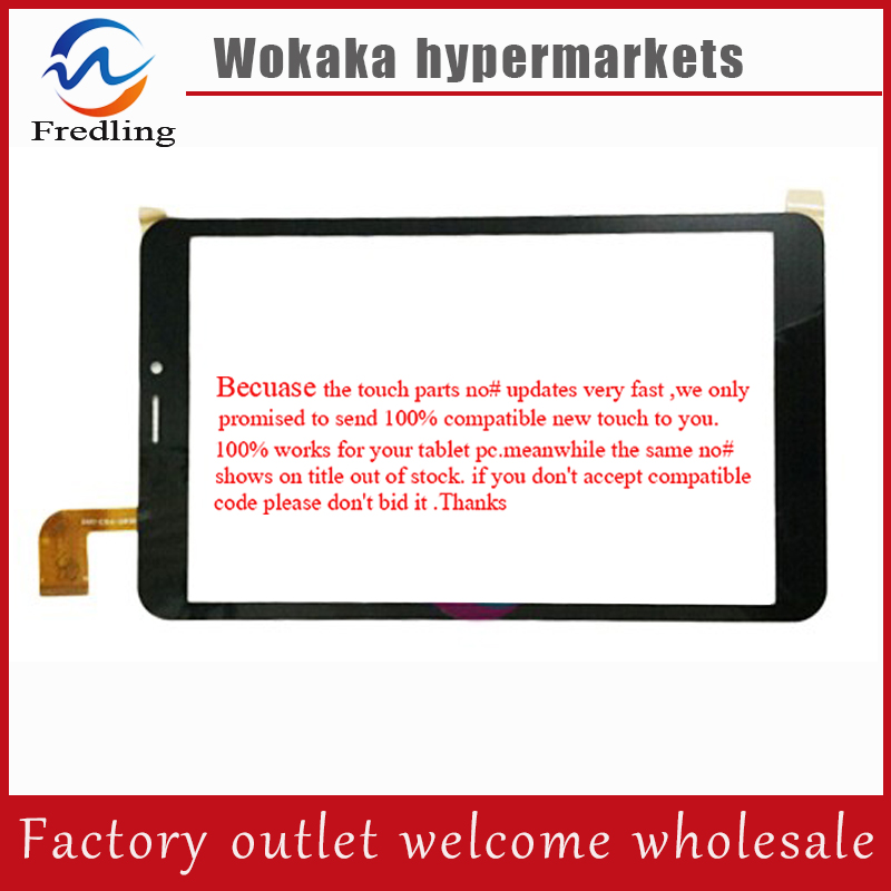 Free film+New touch screen digitizer Touch panel Glass Sensor Replacement For 8 Digma Plane E8.1 3G ps8081mg Tablet Free Ship new black for 10 1inch pipo p9 3g wifi tablet touch screen digitizer touch panel sensor glass replacement free shipping