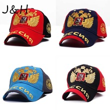 New Neutral Cotton Outdoor Baseball Cap Russia Badge Embroid