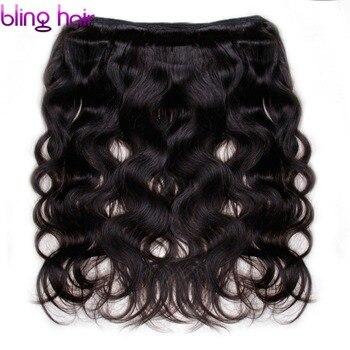Cheveux Péruvienne 1 Faisceau Seulement 100 g/pc Humains Naturelle double Trame