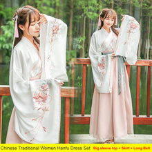 2019 new Chinese Traditional Women hanfu dress SetChinese fairy red white clothing tang dynasty chinese ancient cost