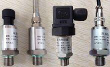 XGZP6102 type special pressure transducer 0-2MPa for refrigerating compressor