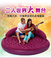 191cm diameter inflatable sex bed adult sex furniture sex toys for couples love chair sofa can Bear the weight 300KG