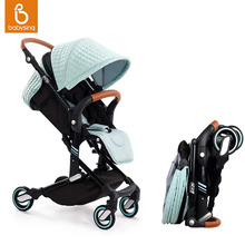 Babysing High Landscape Portable Lightweight Baby Strollers Foldable Baby Pram Pushchairs Kinderwagen Can Take to Plane I-GO