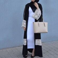 Jubah Middle East Ramadan Casual Muslim Lace Maxi Dress Open Abaya Cardigan Long Robe Gowns Tunic Kimono Arab Islamic Clothing