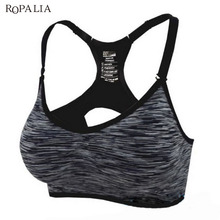 ROPALIA Shake proof padded sports bra