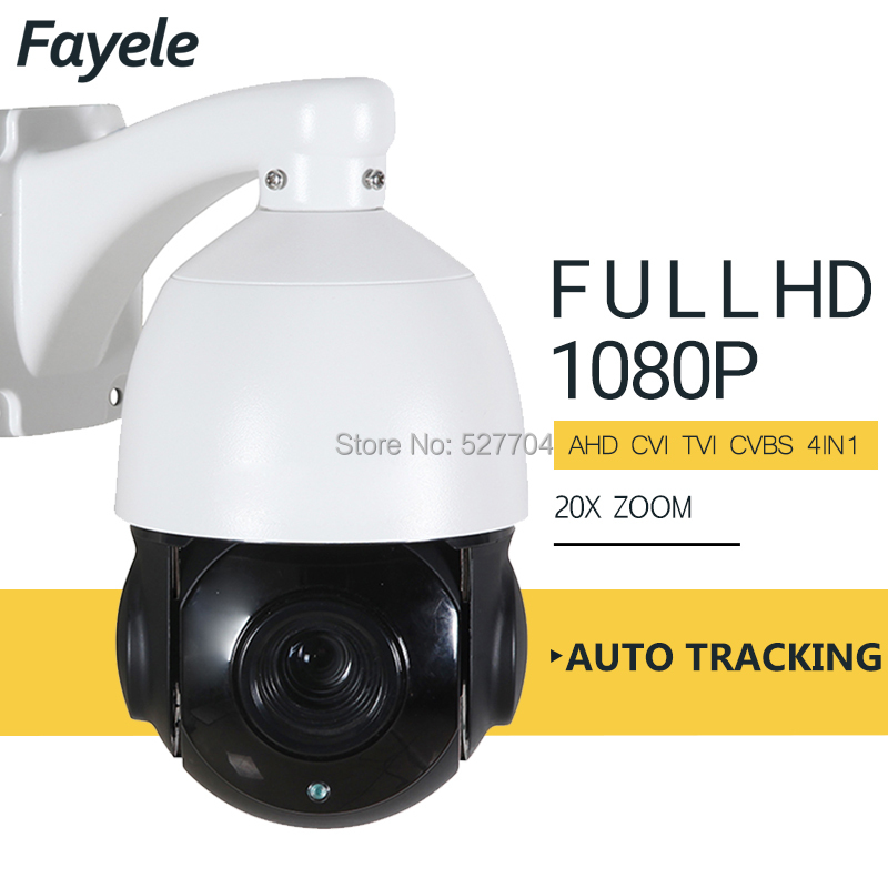 CCTV Security HD 1080P Auto tracking PTZ Camera AHD CVI TVI CVBS Analog 4in1 Speed Dome Camera 20X Optical Zoom IP66 Waterproof 2 5 mini metal valdalproof 4 in 1 ahd tvi cvi cvbs hd cctv ptz dome camera 3x optical zoom 2mp 1080p full hd ahd ptz cam