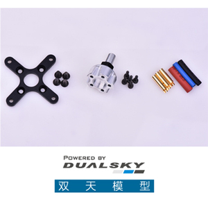 Image 4 - DUALSKY XM6360EA lll Brushless motor 380KV 220KV 190KV Fix Wing Motor for RC Airplane