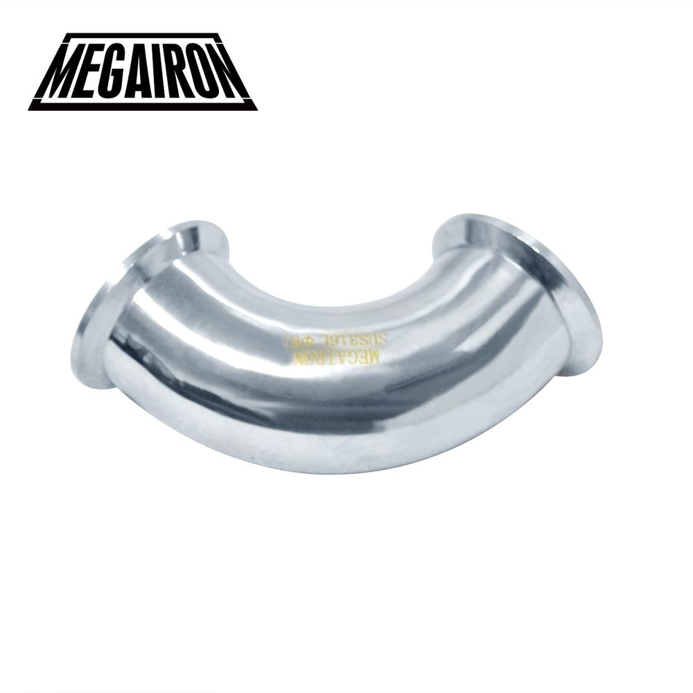 MEGAIRON 2