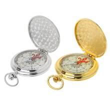 Карманные часы складной компас портативный навигационный для