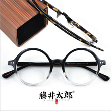 TARO FUJII Eyeglasses Frame Spectacle Men Women Retro Round Prescription Optical Computer Glasses Frame Clear Lens Female Oculos