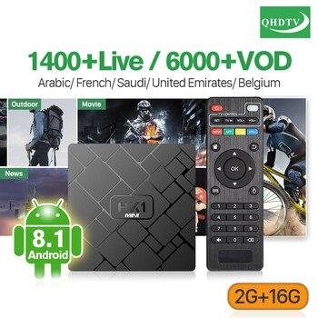 Android 8.1 France IPTV Box QHDTV IPTV Code 1 Year 2GB 16GB RK3229 2.4G Wifi HK1mini IPTV French Belgium Netherlands Arabic IPTV