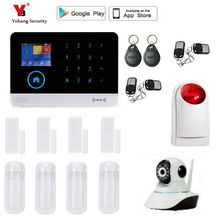 Yobang Security Wireless wifi GSM Home Security Alarm System IOS Android APP Security Alarm System with Wireless siren yobang security english russian spansih voice prompt sim home security wifi gsm alarm system app remote control