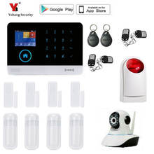 Беспроводная система безопасности yobang с поддержкой wi fi
