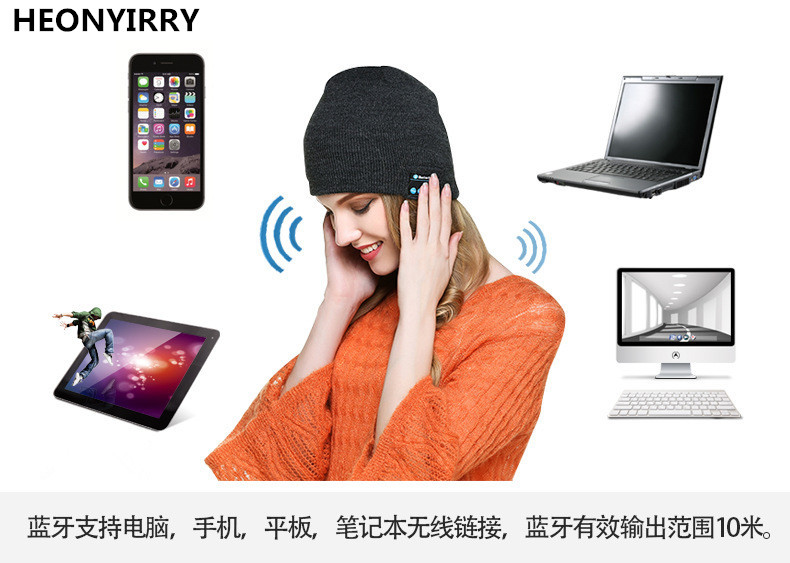 HEONYIRRY Men Women Outdoor Sport Wireless Bluetooth Earphone Stereo Magic Music Hat Smart Electronics Hat for iPhone SmartPhone fashion men women outdoor running sport wireless bluetooth headband with mic smart music electronics knit hair band for phone