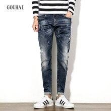 Men Jeans 2016 Autumn Winter Mens Denim Jean Cotton Pants Blue Men Denim Trousers Slim Jeans