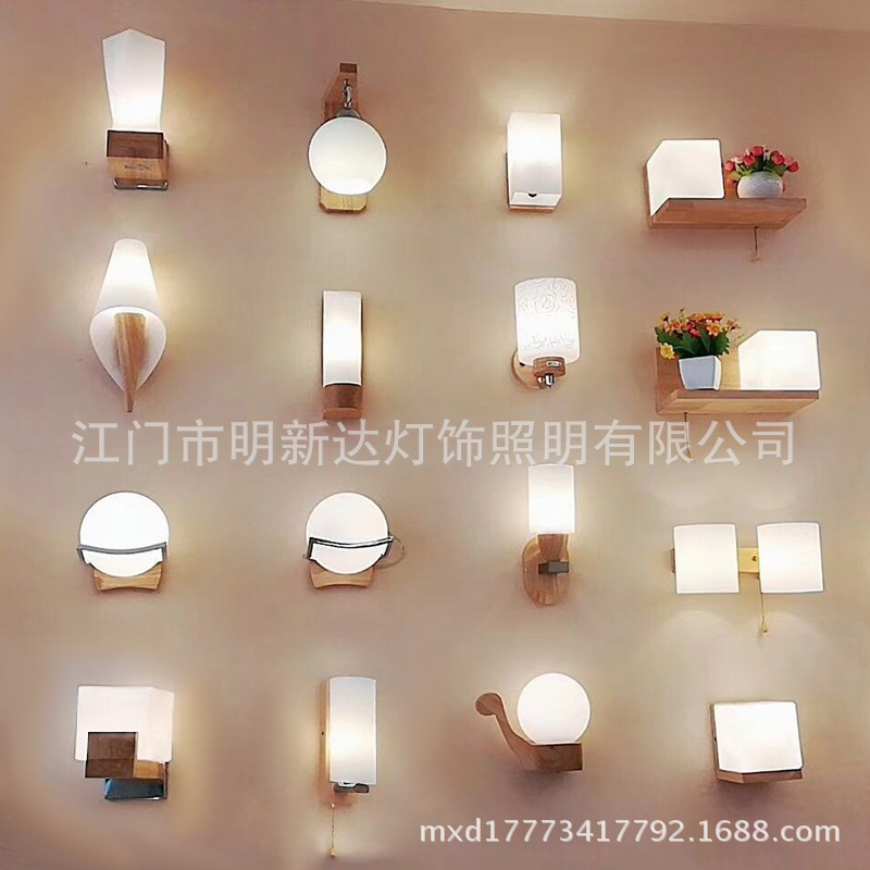 Scandinavian Nordic Wall Wood Light Glass Lampshade Corridor Balcony Bedside LED Side Wall Lamps Interior for Home Decor|Wall Lamps| |  - title=
