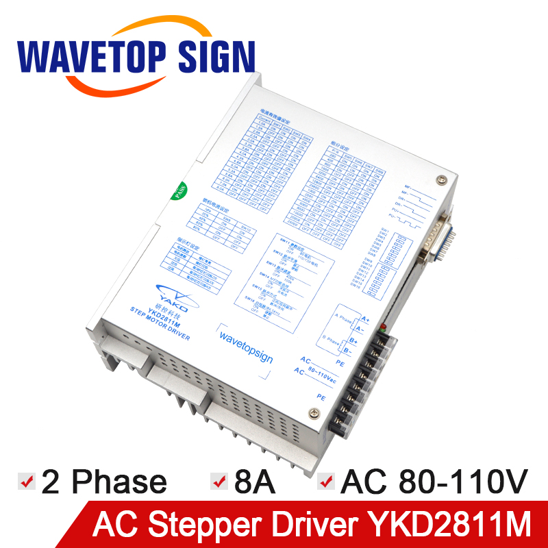 YAKO 2 phases stepping driver YKA2811MA YKD2811M stepper motor driver AC80-110V 8A 400HZ use For Cnc router engraving Machine free shipping high quality taiwan air riveter gun pneumatic riveters pneumatic rivet gun riveting tool 2 4mm 4 8mm