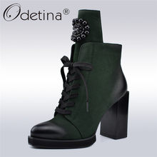 Odetina Herbst Winter Neue Mode Dame Knöchel Stiefel Metall Dekoration Kristall Platz High Heels 10 cm Seite Zip Lace Up frauen Stiefel(China)