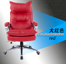 Factory direct, quality assurance, best price Mr.s Genuine Leather computer chair /b-oss chair offic-e chair red color(China)