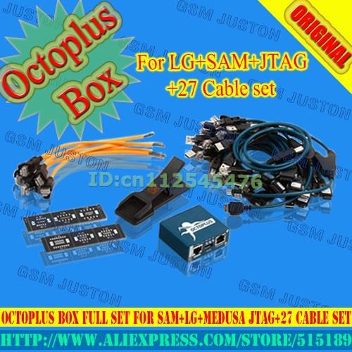 Octopulus box-gsm juston