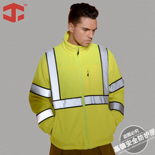 Jiade Men's Garter jiade thickening security garments reflective clothes outerwear workwear work put on tooling