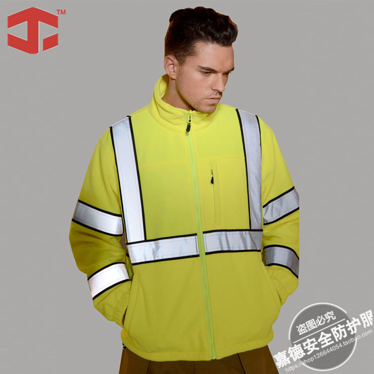 Jiade Men's Garter jiade thickening safety clothes reflective clothing outerwear workwear work wear tooling ccgk safety clothing reflective high visibility tops tee quick drying short sleeve working clothes fluorescent yellow workwear