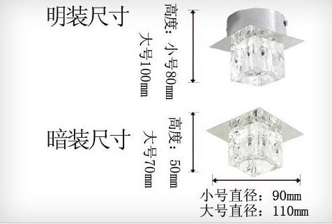5W LED ჭერის განათება 220-240V - შიდა განათება - ფოტო 4