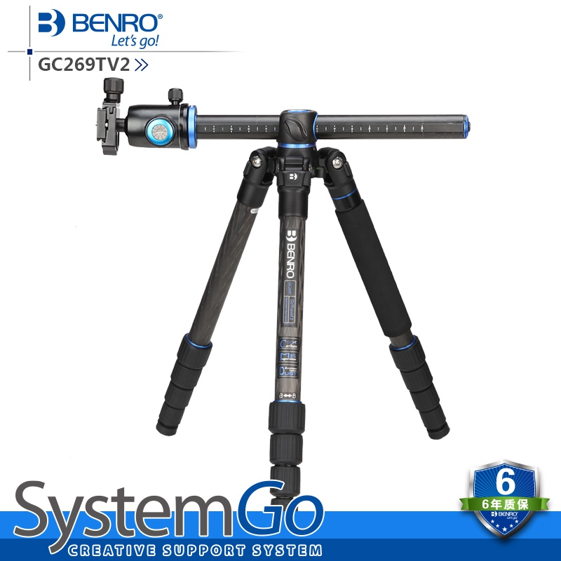 BENRO GC269V2 Professional Tripod camera Video Dslr VIDEO Tripod For SLR Cameras V2 Head GoClassic Tripods in Tripods from Consumer Electronics