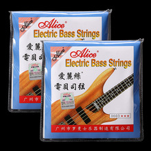 2 Sets Alice A603(4)-M Electric Bass Strings Medium for 4-string Bass j colizzi 4 concerti for string quartet op 2