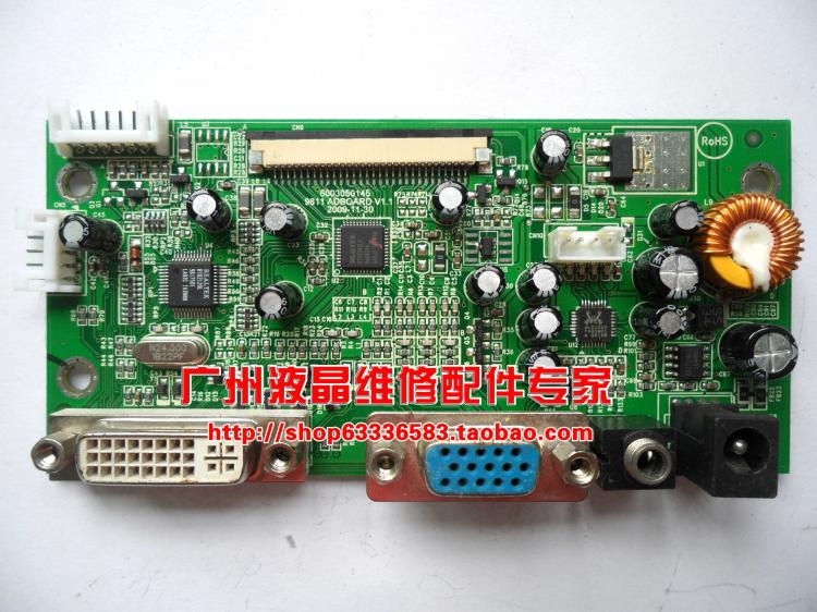 Free Shipping>Original 100% Tested Working LED driver board 6003050145/286 ADB0ARD V1.1 motherboard 20 inch 1680x1050 free shipping for acer tmp453m nbv6z11001 ba50 rev2 0 motherboard hm77 tested