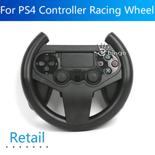 Black Steering Wheel Grip For SONY PlayStation4 PS4
